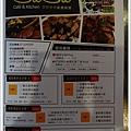 DSC07516.JPG