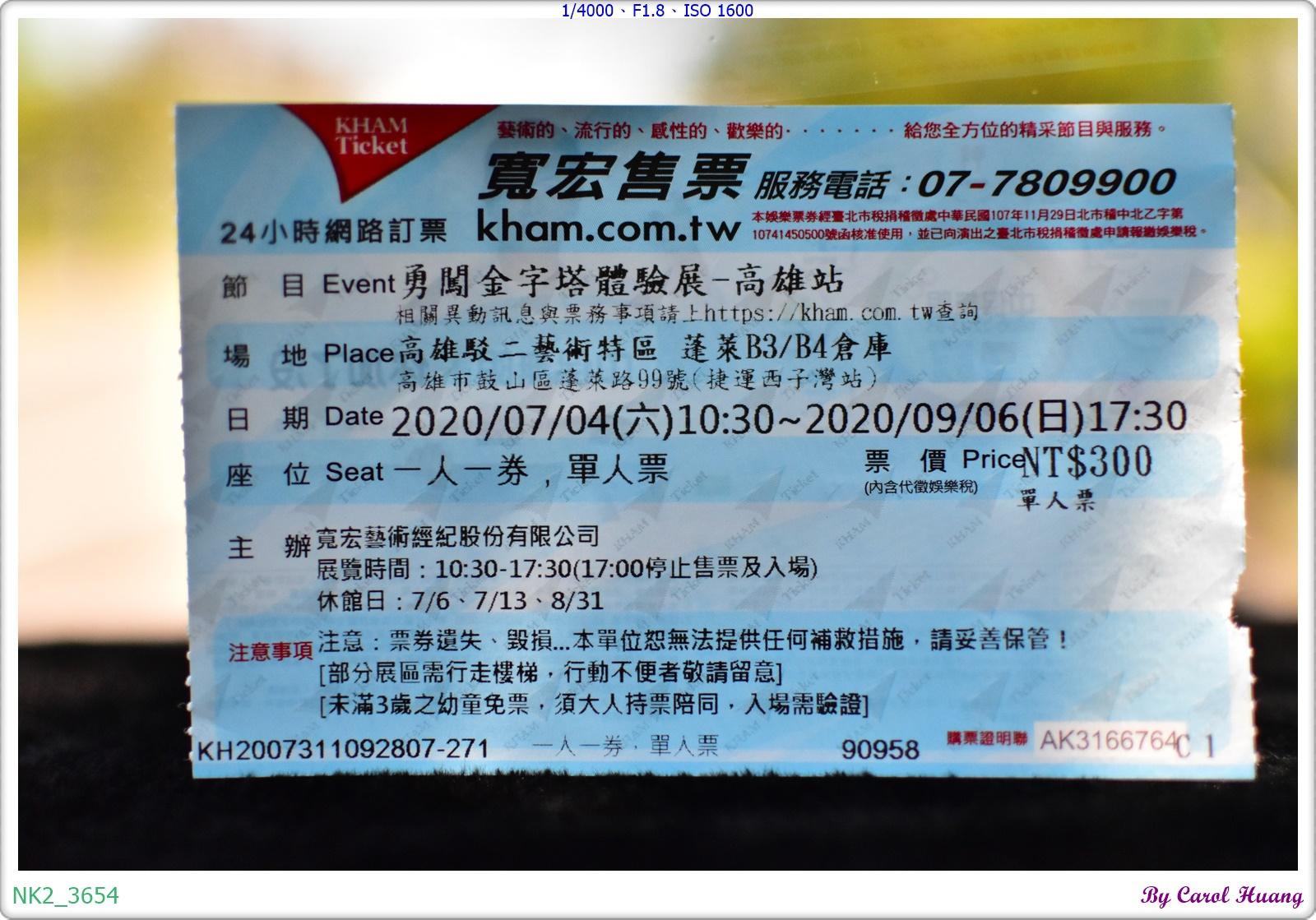 NK2_3654.JPG