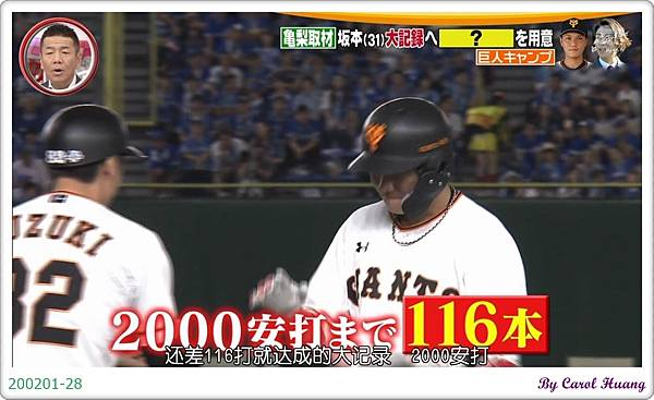 200201-28.JPG