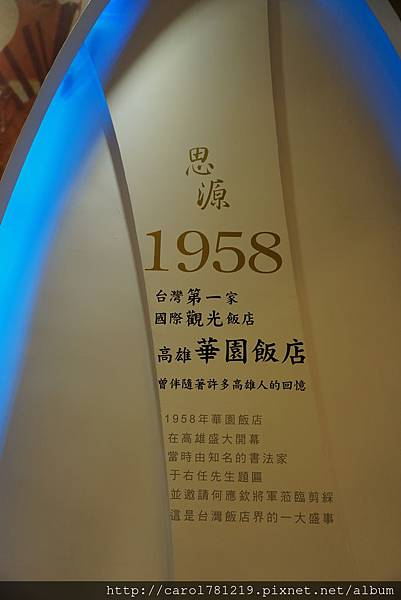 DSC05984