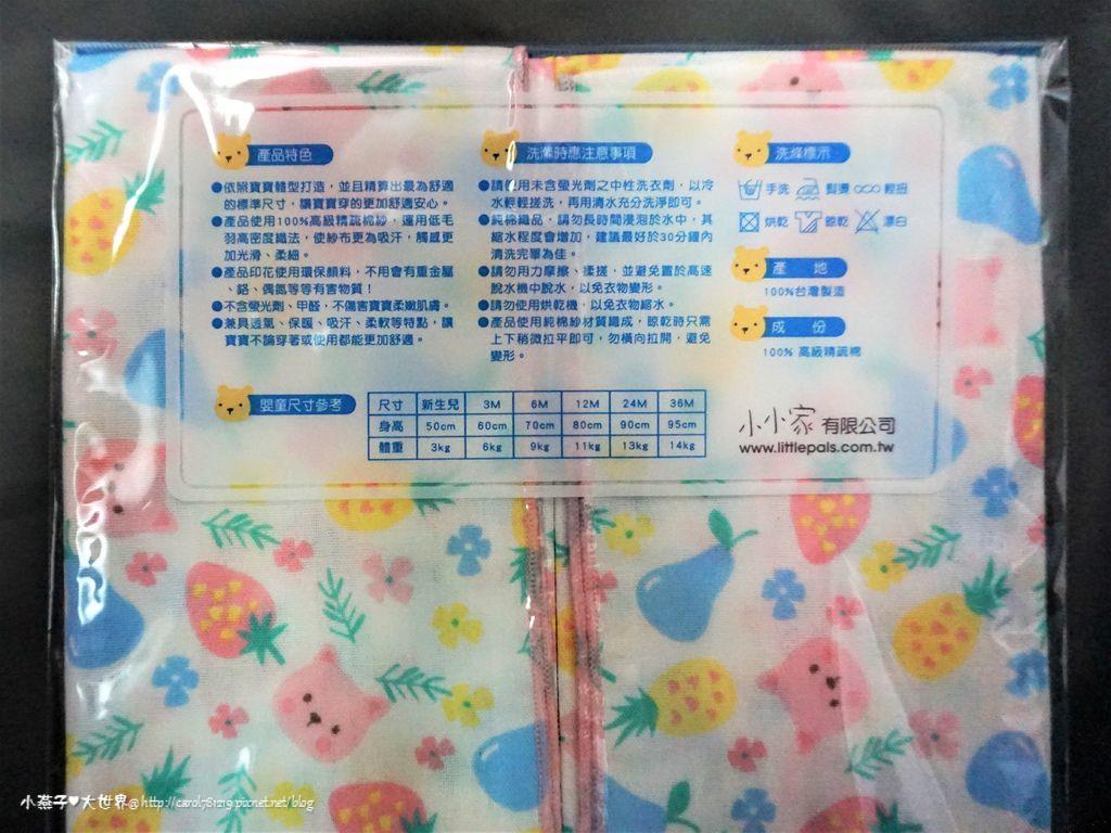 DSC02503.JPG