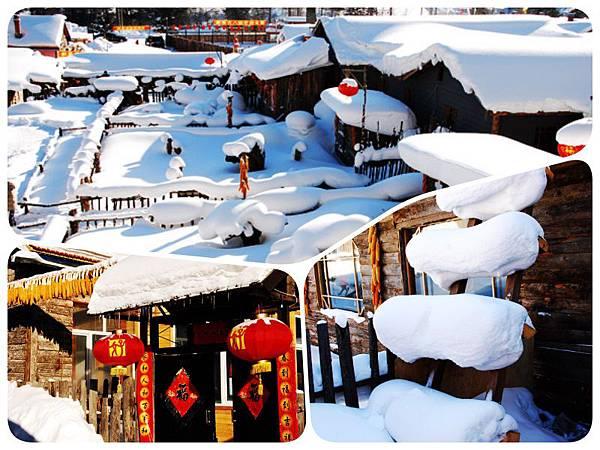 collage雪鄉.jpg