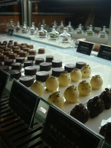 台中  巧克力雲莊