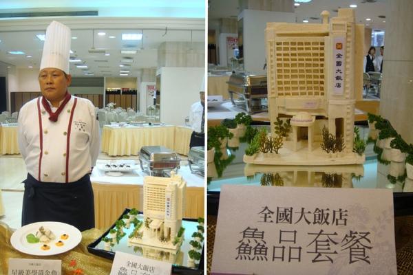 八星雲集台中饗宴-飯店美食嘉年華 ( 全國大飯店-1 )