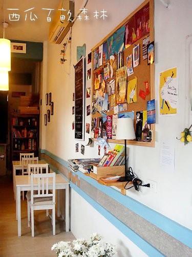 塔酊小餐館