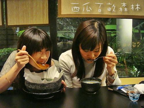 SONO-morimoto園日本料理