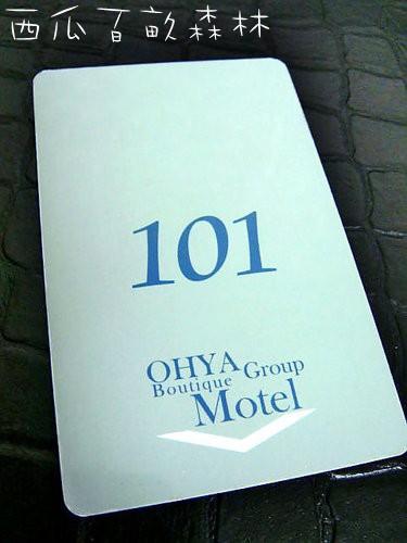OHYA MOTEL 101房