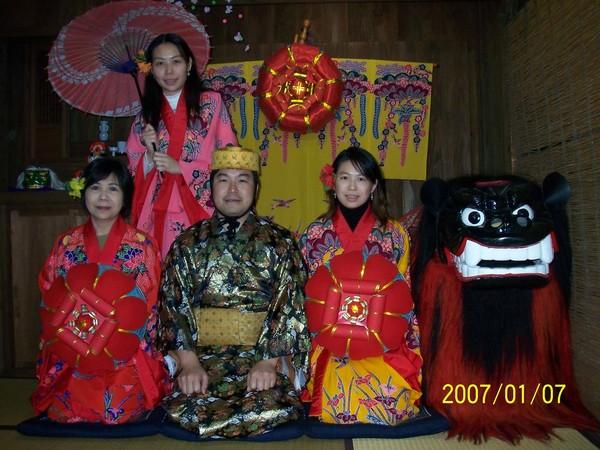 沖繩傳統服裝