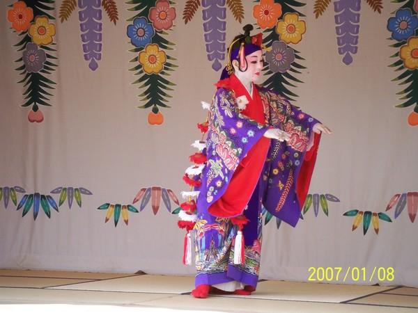琉球王國傳統舞蹈