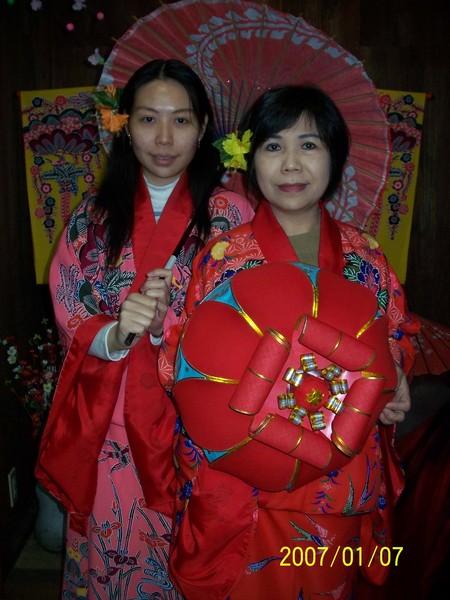 琉球傳統服飾