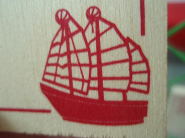 東港-王船