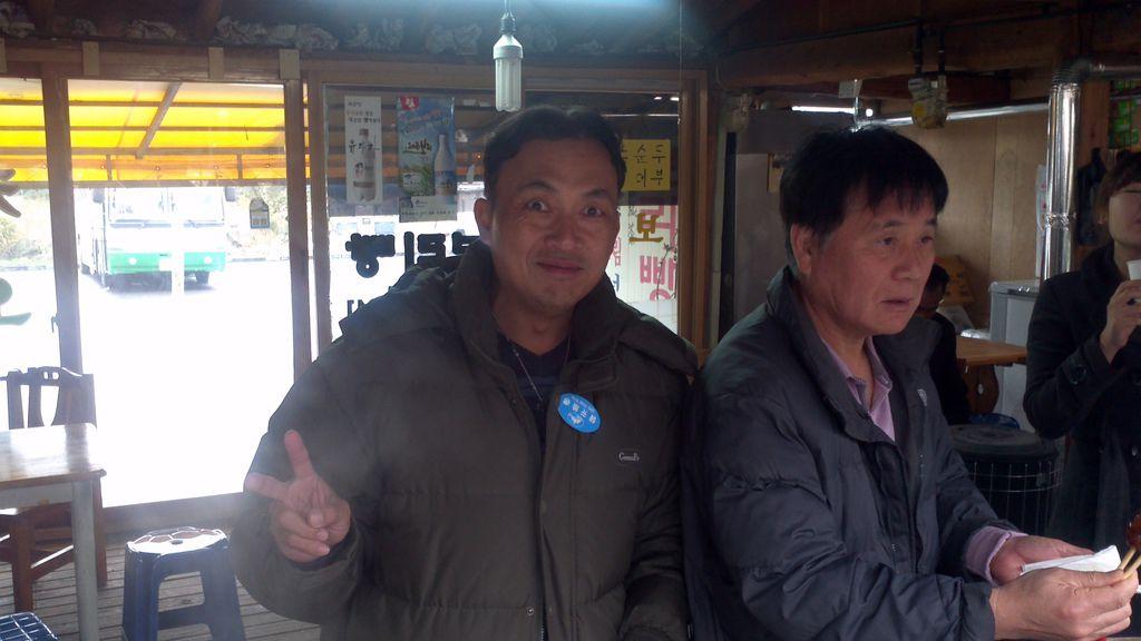 2011-12-17_12-34-03_365.jpg