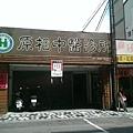 IMAG3369.jpg