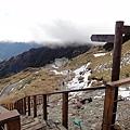 合歡山-滑雪山莊