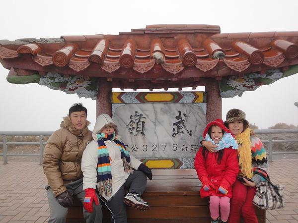 合歡山-武嶺