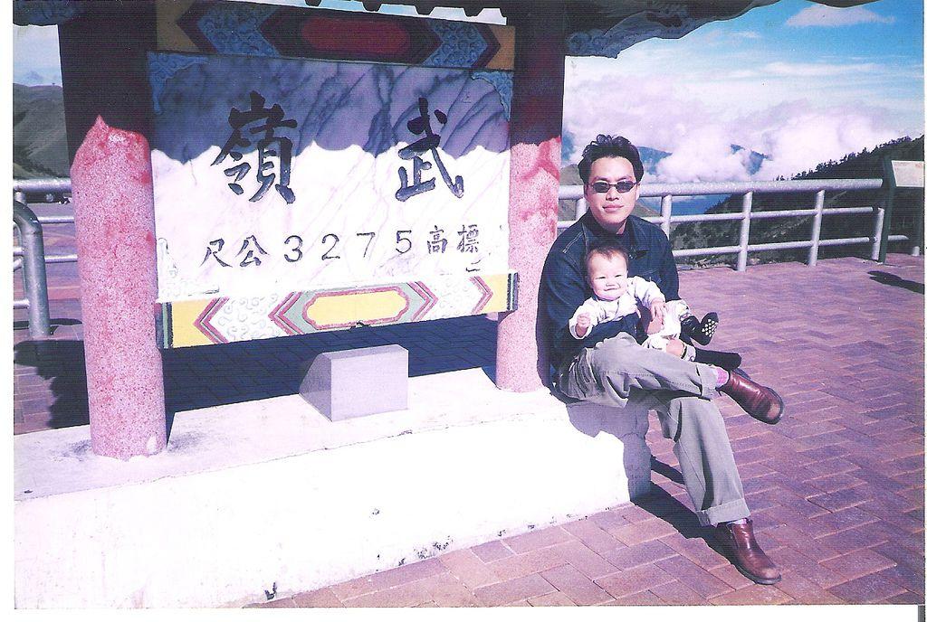 89年至武嶺 008.jpg