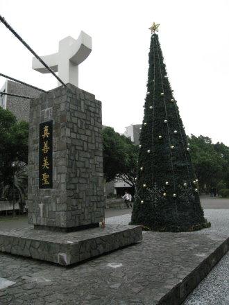 白天的聖誕樹