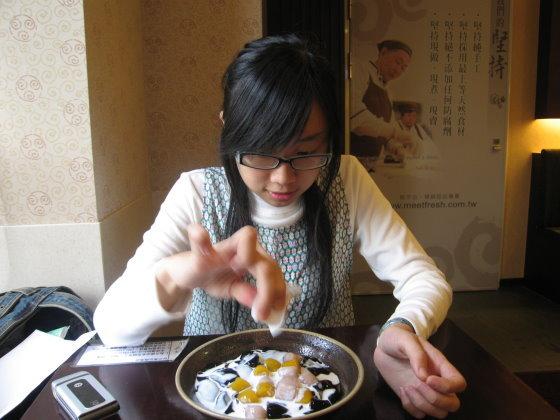 到台北還是要吃鮮芋仙