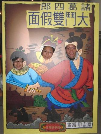 這張是請日本人幫我們拍的