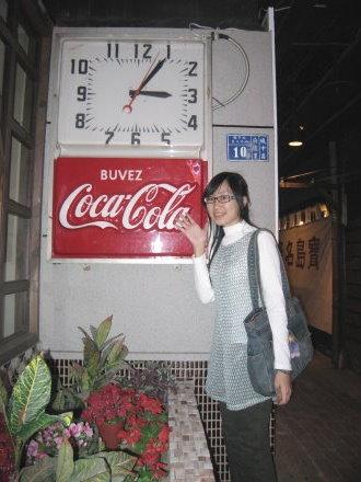可口可樂的大時鐘