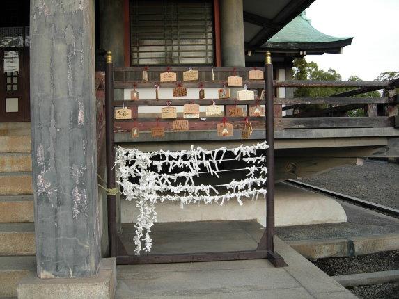 靖國神社-祈願簽