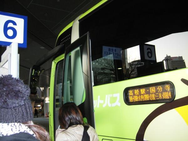 等了快兩個小時的巴士