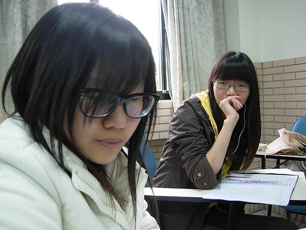 她戴泡菜的眼鏡