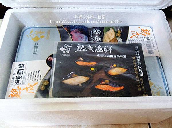 DSCN4387_副本