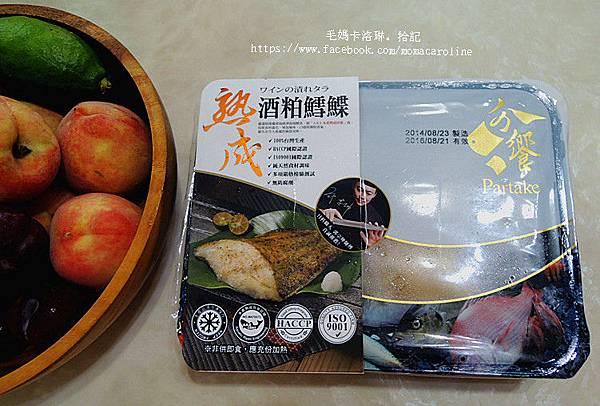 DSCN4396_副本