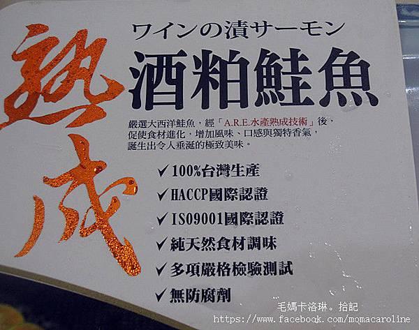 DSCN4399_副本