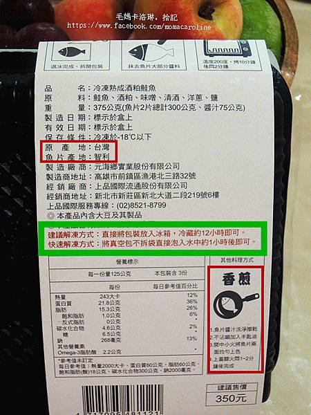 DSCN4403_副本