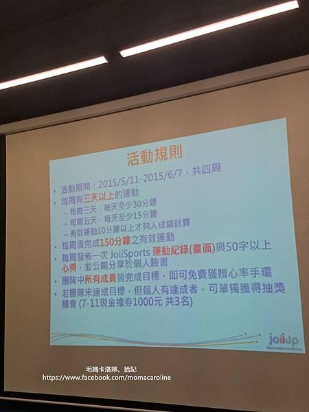 DSC_0051_副本