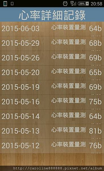 Screenshot_2015-06-06-20-58-59