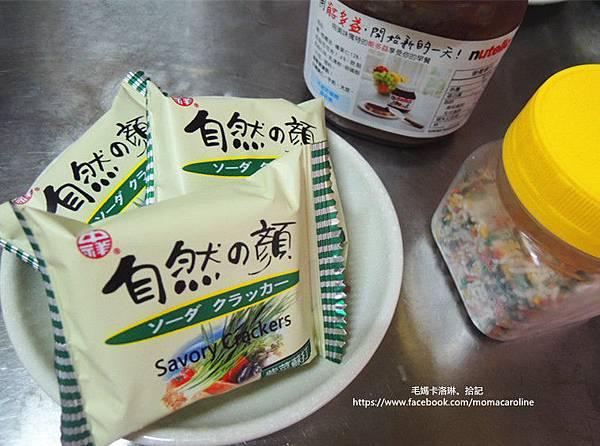 DSCN5279_副本