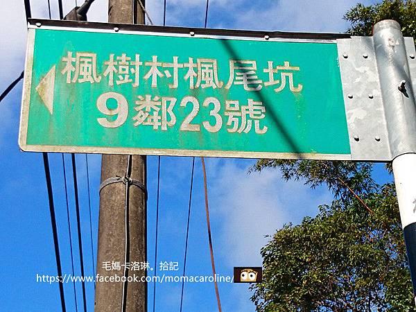 DSC_0514_副本.jpg