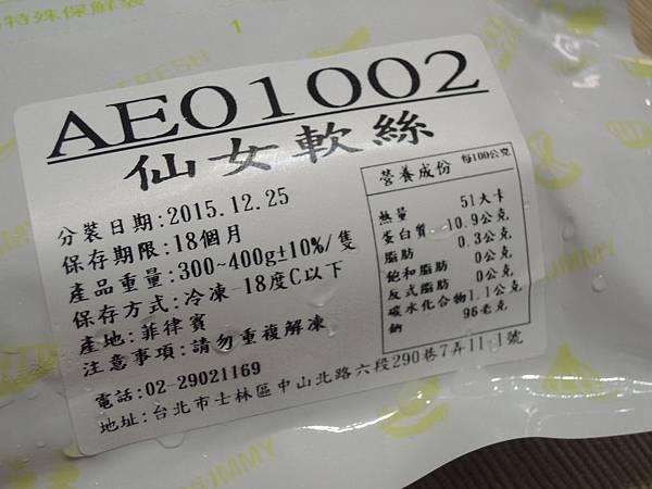 DSCN6843.JPG