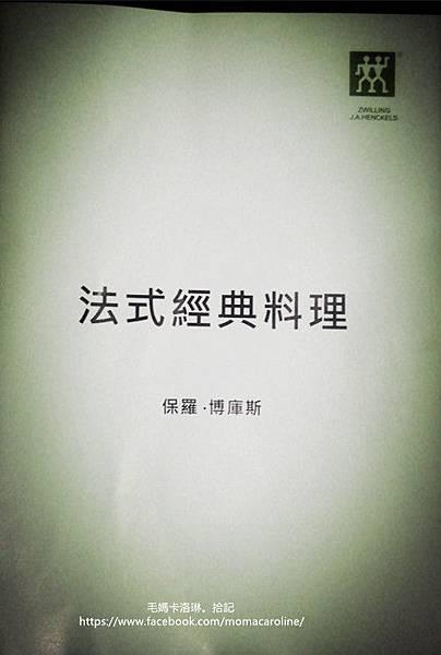 DSCN7171_副本.jpg