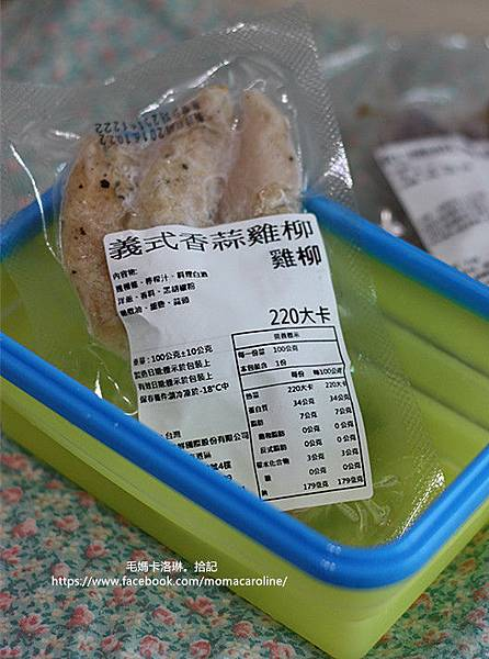 IMG_8486_副本.jpg