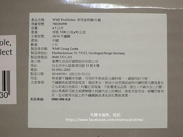 DSCN8722_副本.jpg