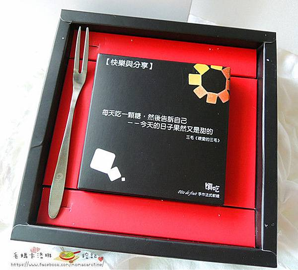 DSCN7170_副本.jpg