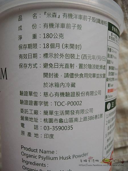DSCN9903_副本.jpg