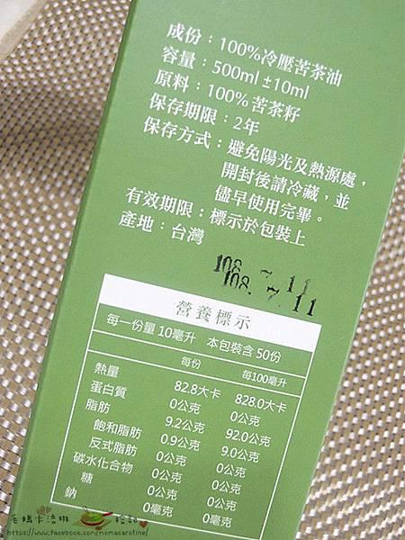 DSCN6941_副本.jpg