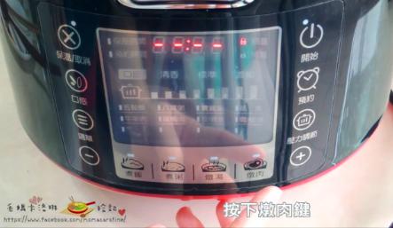 快照 4 (2018-3-29 下午 12-35)_副本.png