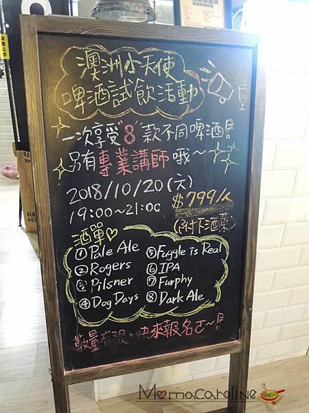 DSCN7745_副本.jpg