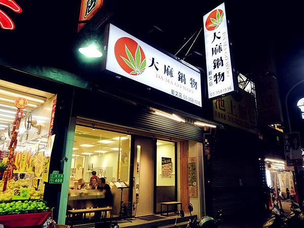 DSCN7878_副本.jpg