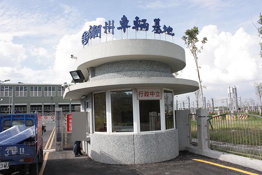 屏東縣潮州鎮車輛基地-潮州新火車站