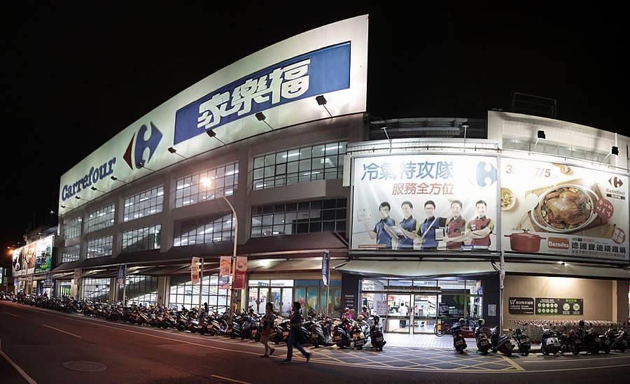 屏東市仁愛路的理髮店(JIT快速剪髮)