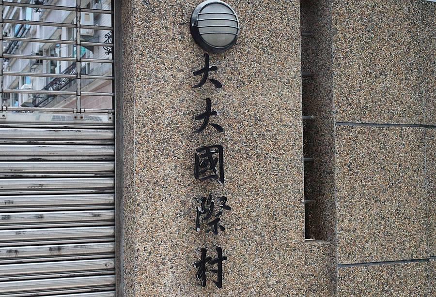 台南市安南區安和路二段-台南床墊