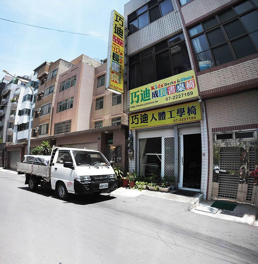 高雄新興區渤海街-高雄床墊