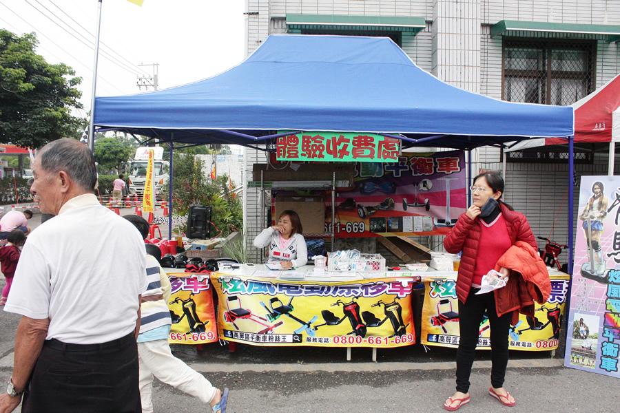 萬丹親子公益園遊會